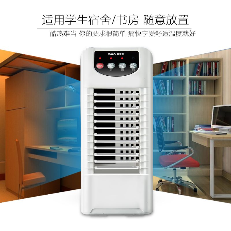 Evaporative cooler mobile commercial single household air-conditioning fan large industrial water cooling water cooling fan