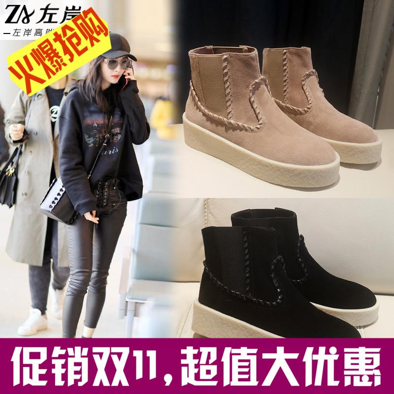 La nueva plataforma de 2017 en la primavera y el otoño las botas botas de suela gruesa (de un solo movimiento de las botas de estilo británico Martin botas