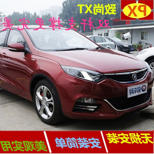 The automatic support of the automatic support of the XT Changan refitted engine cover support rod hydraulic support rod