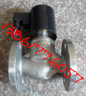 ZBSF all stainless steel solenoid valve / stainless steel steam solenoid valve / stainless steel solenoid valve DN15-DN100