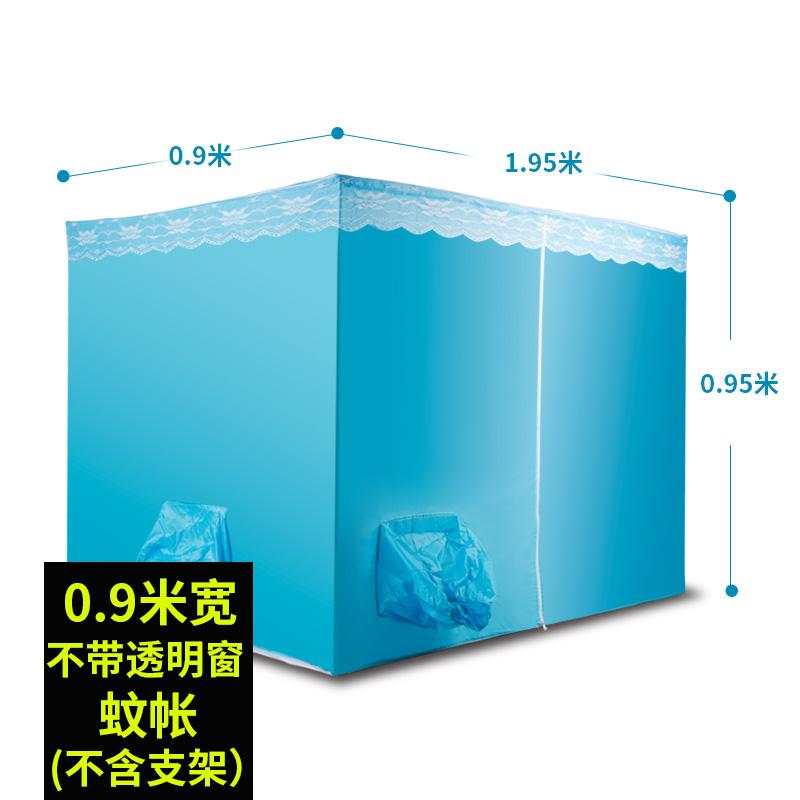 Moskitonetze Kühl im Sommer klimaanlage und moskitonetz frequenz Zelt mobile Kleine klimaanlage Bett Wohl mit der Maschine