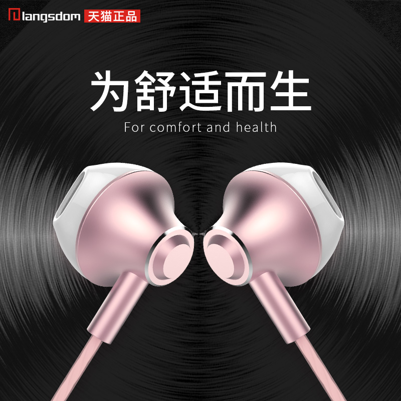 Jin M6M5PLUS steel GN5001F103 bass wire with metal music stereo headset wheat