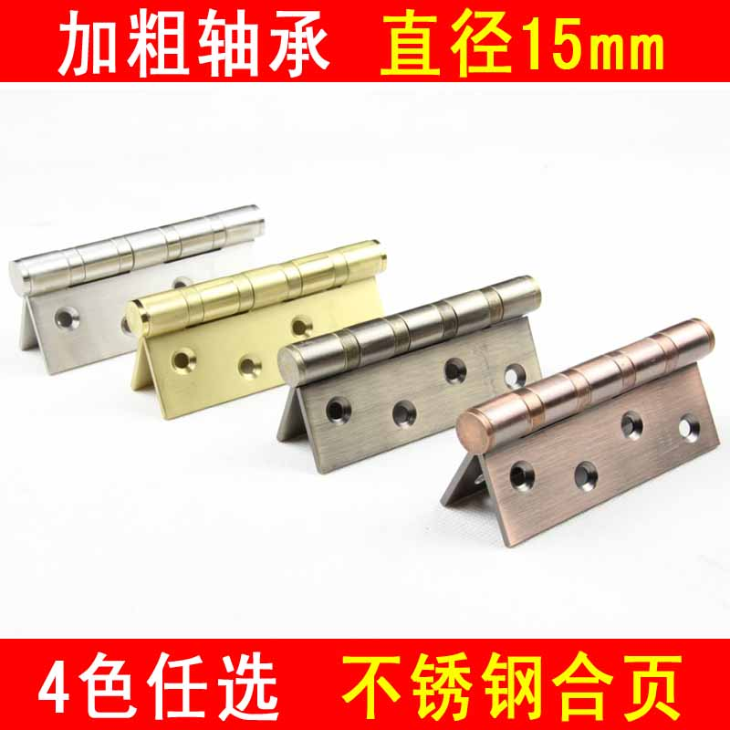 North China hardware confluence of 4 inch thick stainless steel hinge European bronze flat folding toilet Yemen hinge