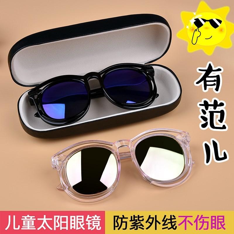 韩国1儿童2墨镜3男童4太阳镜5女童6小学生7防紫外线8眼镜9-10岁潮