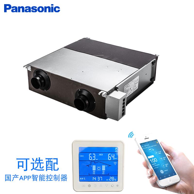 matsushita 新风 FY-E35PMA háztartási 新风 gép ártott meg a rendszer teljes hőcserélő pm2,5 légtisztító