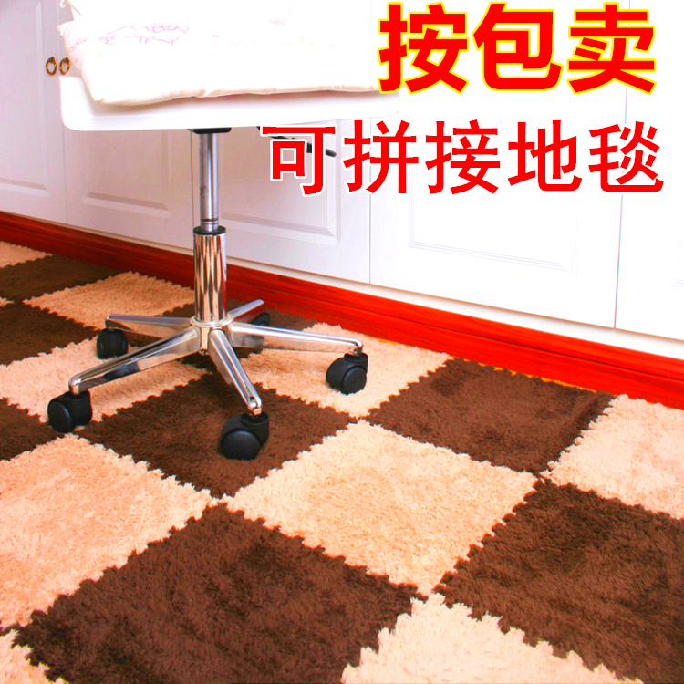 Children bedroom carpet floor mats bedside stitching foam mats covered with tatami room living room puzzle