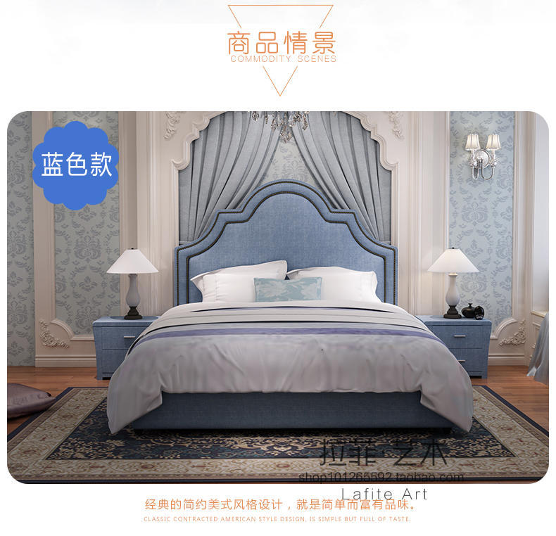 American Village North European double cloth bed, simple modern cloth bed, Mediterranean style 1.8 meters bed