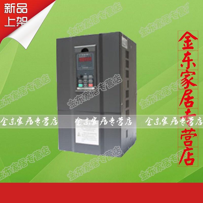háromfázisú motor vektoros típusú frekvenciaváltókat 22KW380V45A általános 22000W intelligens konverter