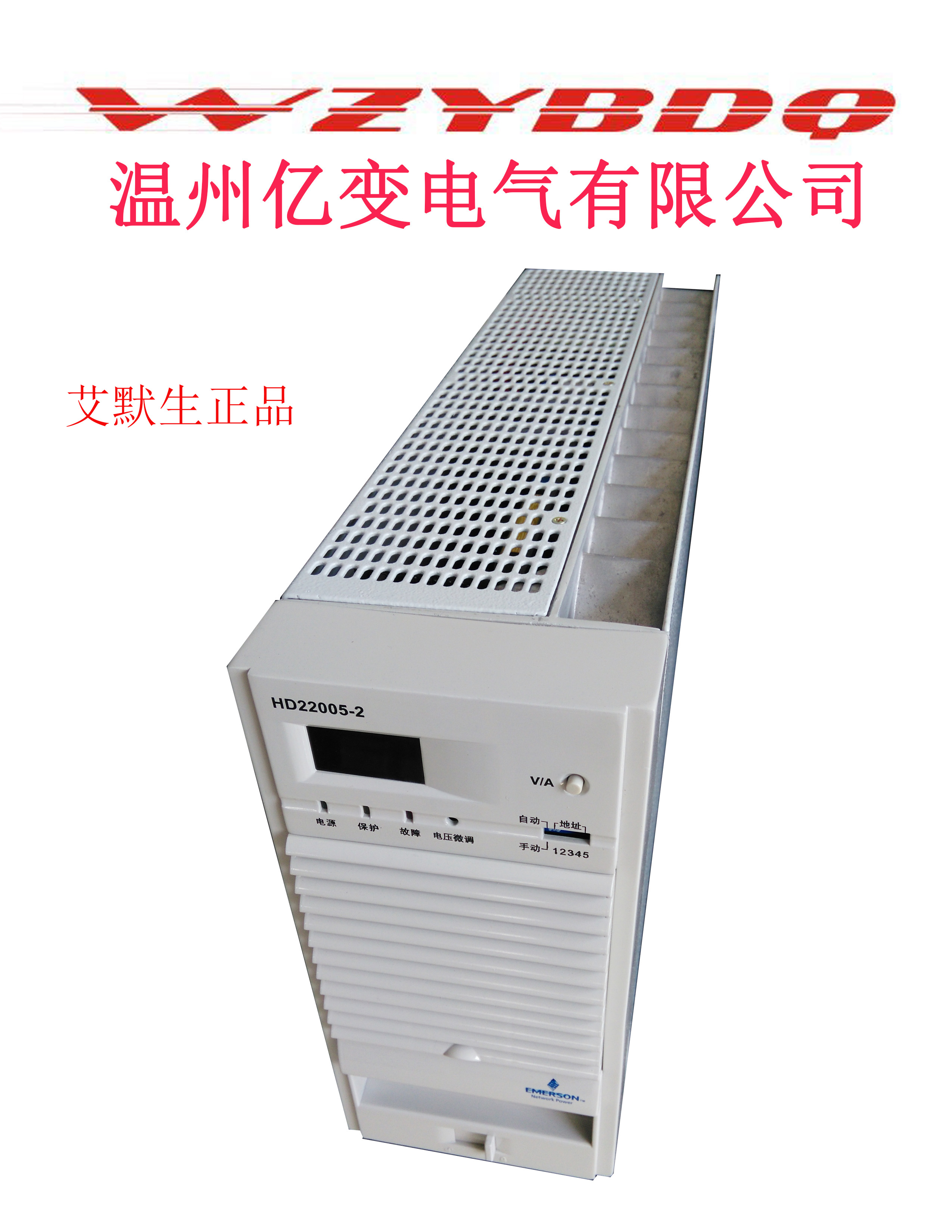 [HD22005-2] our special offer sales power module, DC charging module HD22005-2