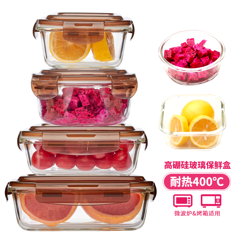 Ceramic 3 square lattice box sealing heat separated microwave oven with cover glass student lunch box