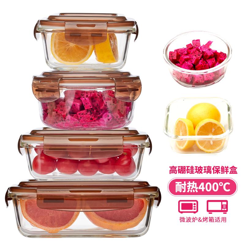 陶磁器3格の内の分の弁当箱は密封して耐熱のコンロの学生の電子レンジの加熱するガラスの箱の箱の箱をかぶせて