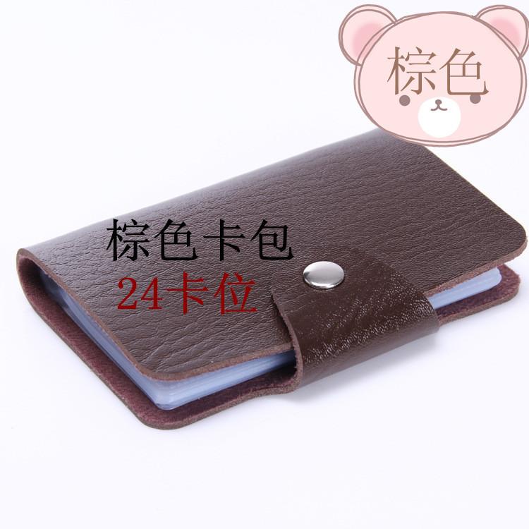 La Sra. Tarjeta de manga Coreano para hombres el nombre de paquete de tarjeta de video tarjeta de tarjeta de crédito de los bancos, bolsas de Katy Perry