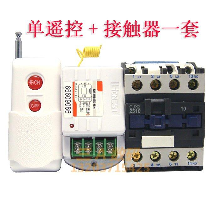 220v380v remote two way wireless remote switch pump controller motor positive and negative