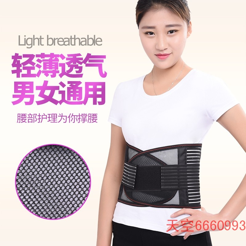 Lumbar waist disc, low back waist massager, multifunctional household prominent physiotherapy heating instrument belt