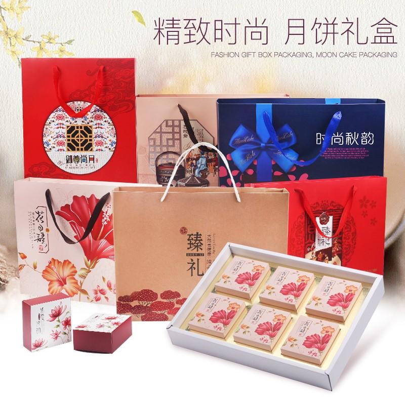 festival on 6 kapslit 8 kuu kooke ja küpsiseid kingikarp on paigaldatud uus levinud tava logo kaasaskantavad kingitus.