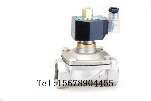 Stainless steel normally open solenoid valve 2W-40BK water valve valve DN40 solenoid valve factory direct sales