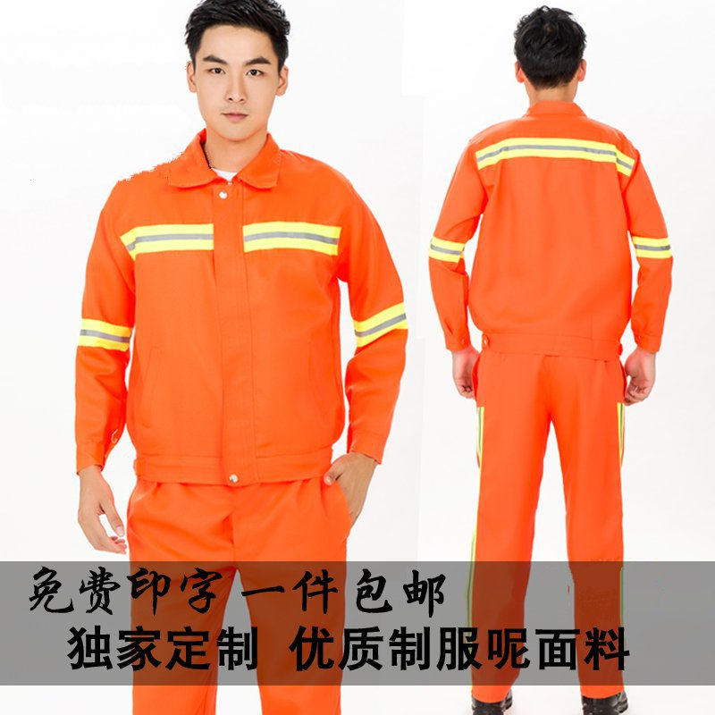 Reflective strips, overalls, cleaners, sanitation, landscaping, long sleeved overalls, road construction, auto repair, overalls customization