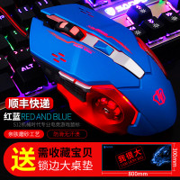 Wired game special macro mechanical h1z1 lol cf a key transient spy sword three macro mouse