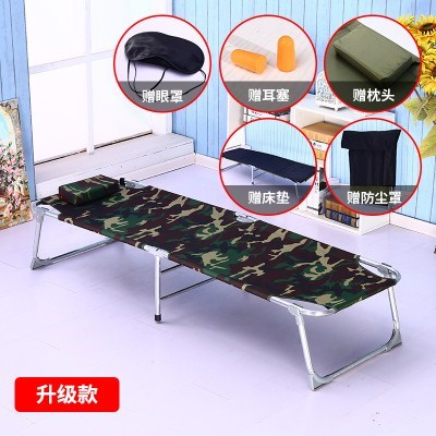 Bed folding bed, single bed, 1 meters, 0.8 meters, simple bed, office, lunch bed, double bed students