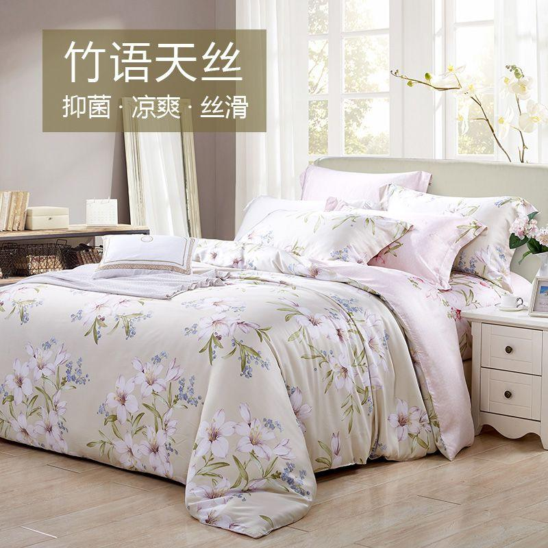 The Tian Yuan brand genuine bamboo Tencel four piece quilt language soft silky skin cool bed naked