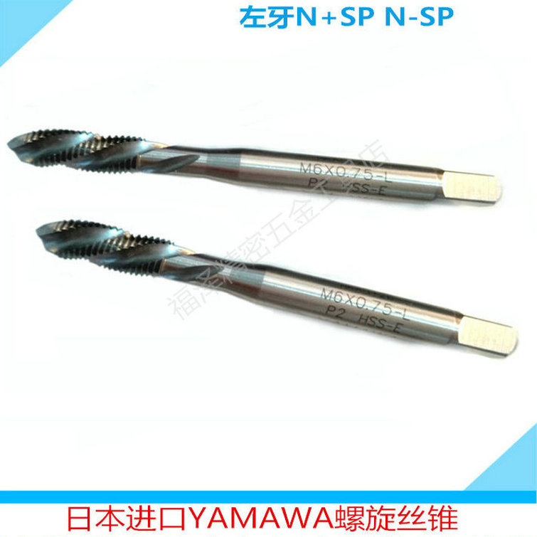 Imported YAMAWA left tooth screw wire tapping machine with reverse tooth tap M2M3M4M5M6M7M8M9M10M12