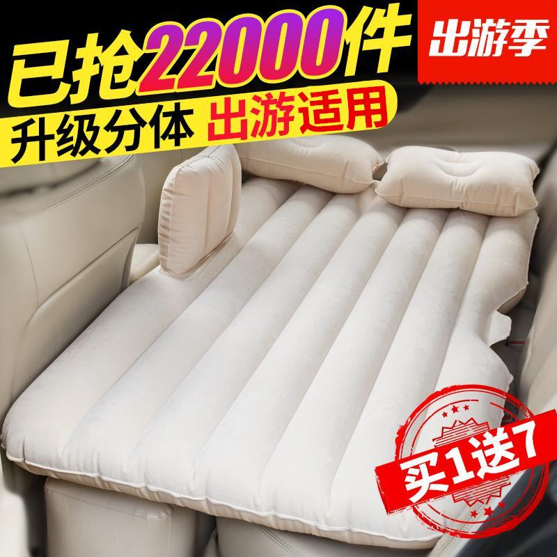 The car bed inflatable vehicle travel folding bed mattress adult car car SUV