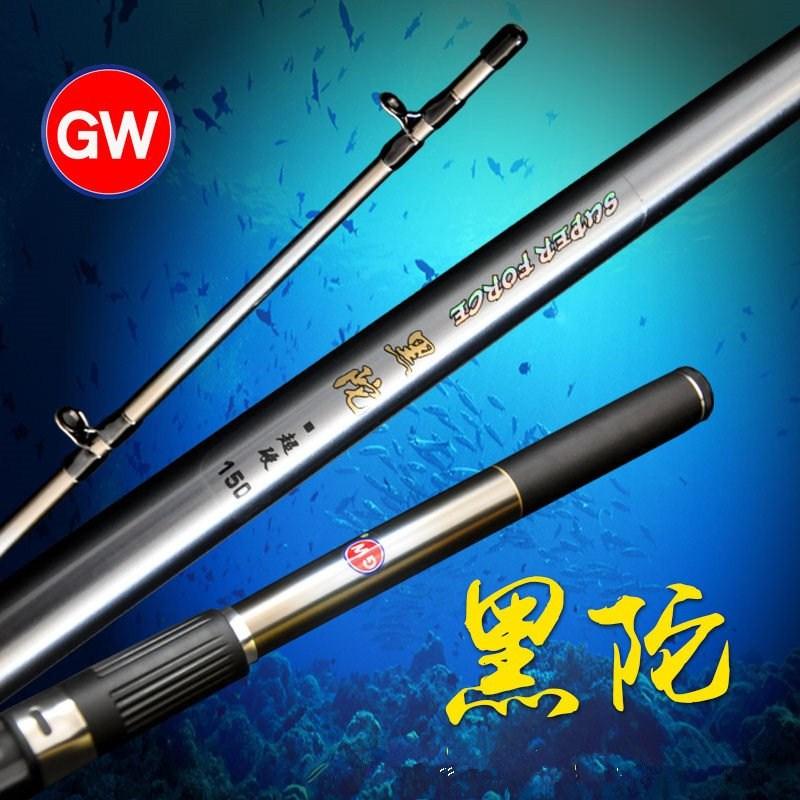 Guangwei negro tuo 165 / son / 2.1 metros de balsas de caña de pescar en el lanzamiento de la Sección de inserción súper difícil barco aparejos de pesca.