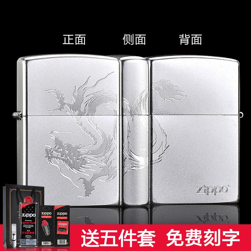 ジッポーライターの規格品925純銀DIYカスタム悪魔聖書マーカー時図案サタン正規防風
