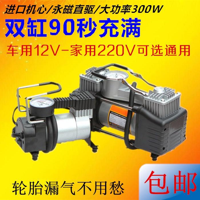 pentru pompa de aer singur cilindru dublu cu o maşină acasă la 12 pompă electrică pompa de cauciuc
