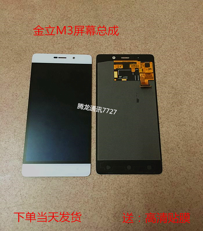 M3GN9006 mobile phone screen S6/GN9010M6M5 assembly for GN8002M5Plus Jin F303