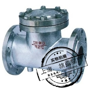 Cast steel stainless steel insulation check valve, insulation jacket, check valve, high temperature heat conduction oil insulation check valve