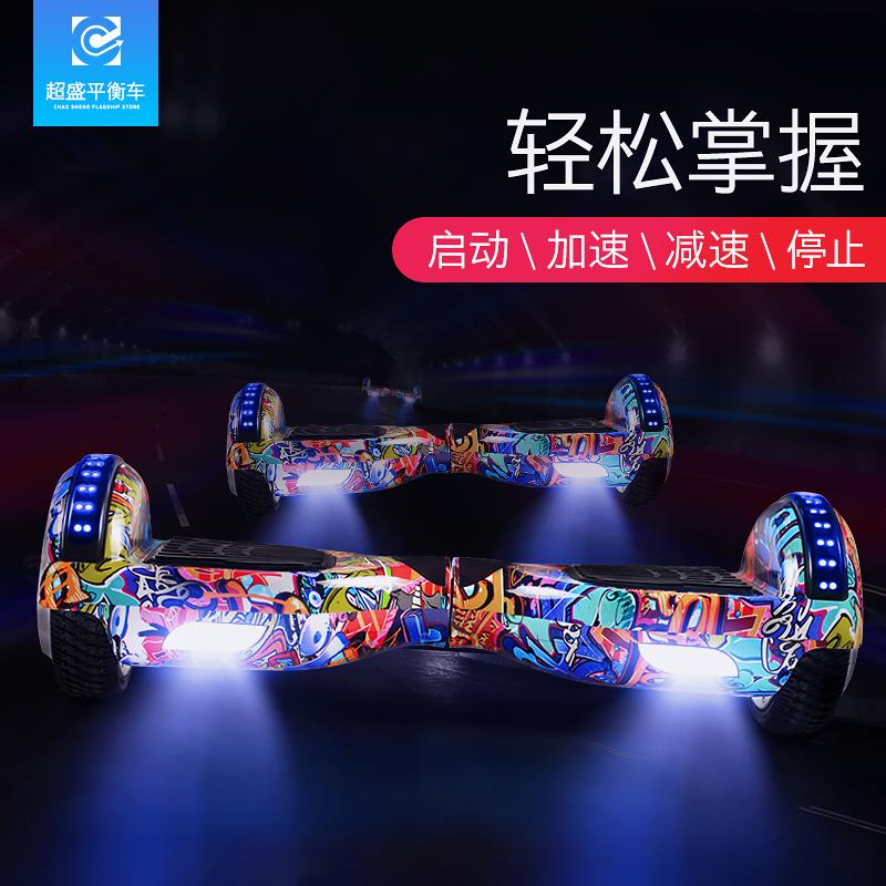 elektriske balance bil to voksne til at ride hjul med børn med gelænder - drej bil mars