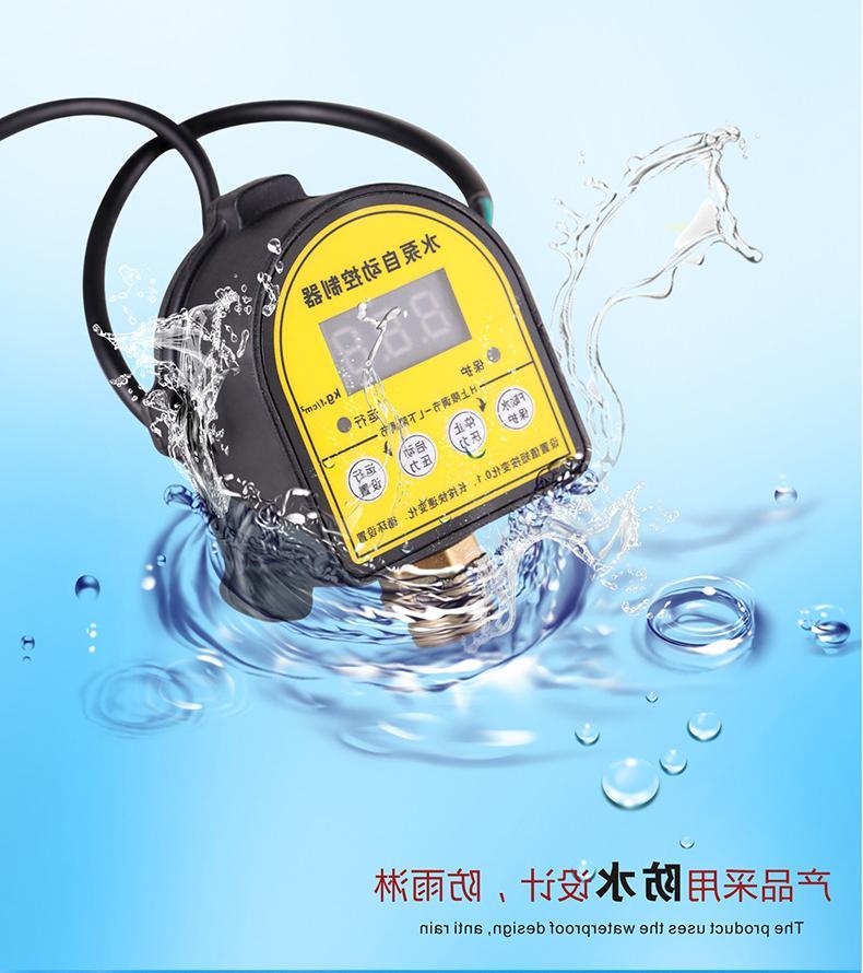 samonasávací vodní čerpadla 数显 turbo inteligence se do ochrany 断水 nedostatkem vody automaticky tlakový spínač správce ochrany