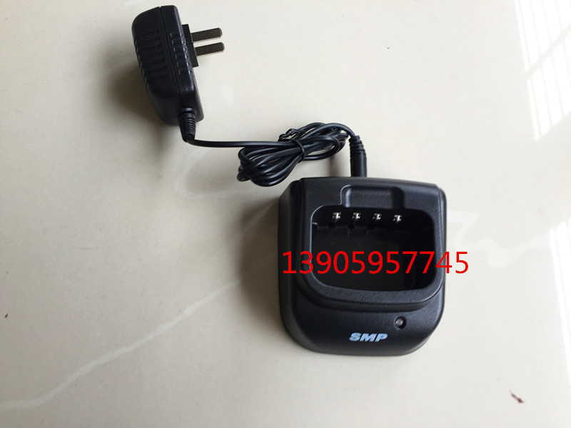 Motorola SMP418 Interphone Charger SMP-468 Charger