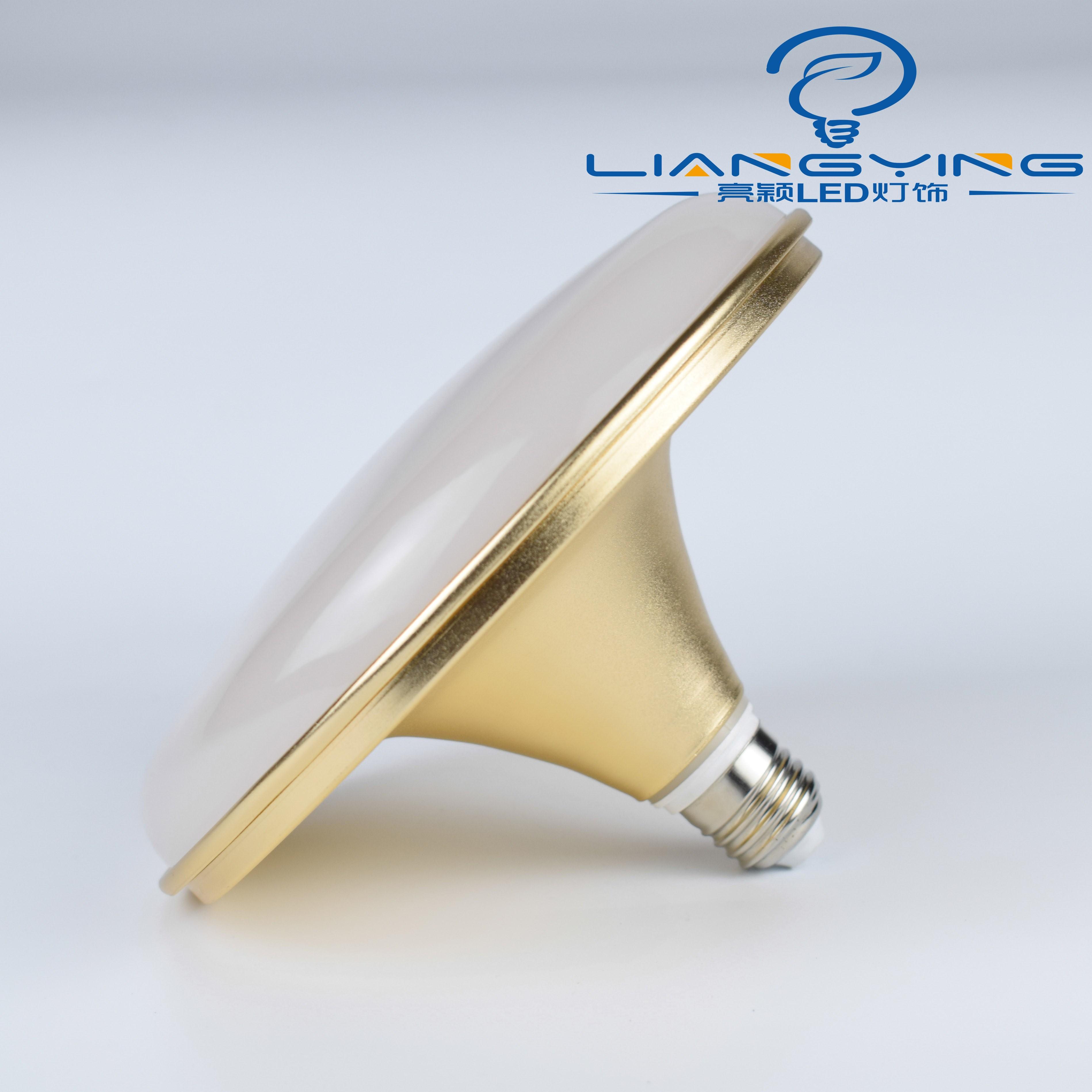 светодиодни лампи с цокъл e27 енергоспестяващи лампи, майната му на големи светлоизлъчваща повърхност на нло лампа полилей фабрика за осветление голяма сила води една лампа
