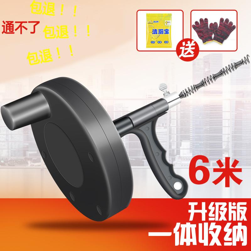 Baño para limpiar la cocina a un fuerte deboucheur inodoro inodoro tubo un fuerte bombeo de atascos en el alcantarillado