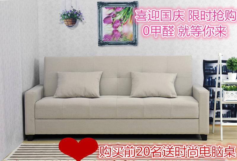 特価カスタマイズ可能多機能折りたたみ収納单双三人布製ソファベッド怠け者ソファ北京包郵