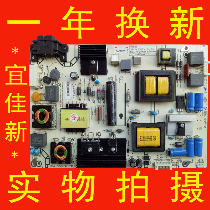 Original LCD TV power board RSAG7.820.5687 Hisense LED43EC520UA/LED48K380U