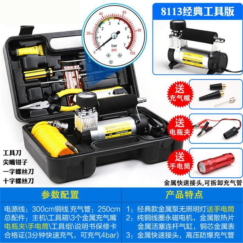 Tire inflated cigarette lighter, car mounted charging pump, high power DC power converter