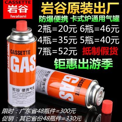 открытый взрывов газовых баллонов газа портативный кассетный поход цистерны плита бензобак секретаря бутылки 250 г пакет mail