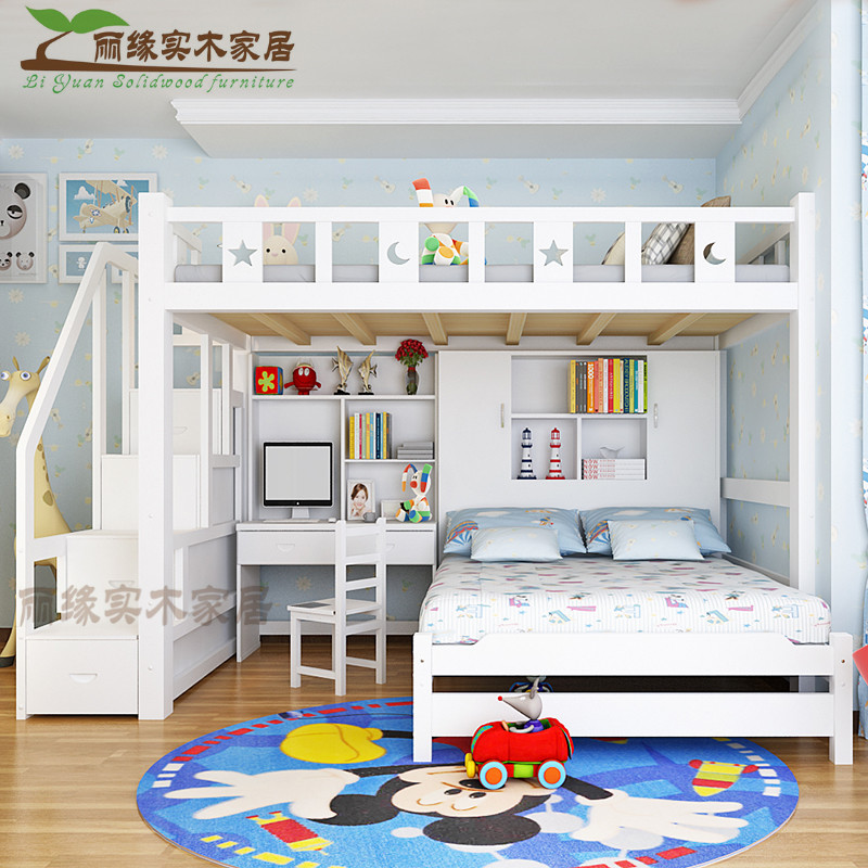 Multifunctional bed bunk bed adult children bed cluster combined bed with solid wood wardrobe elevated bed computer desk