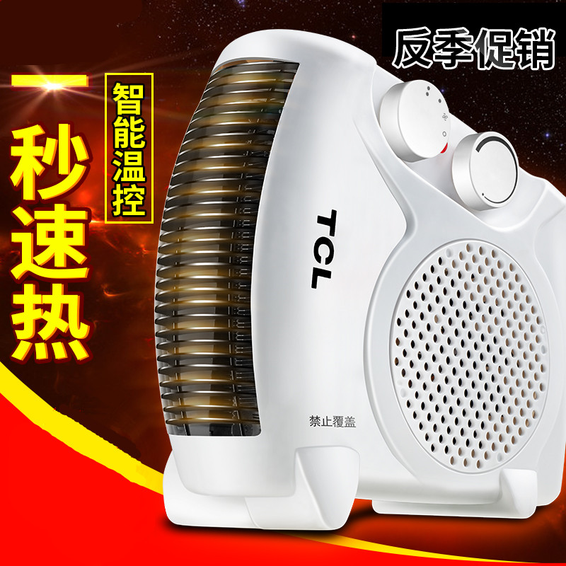 Genuine mini air conditioning heater energy-saving heater heater small household bedroom refrigeration and heating
