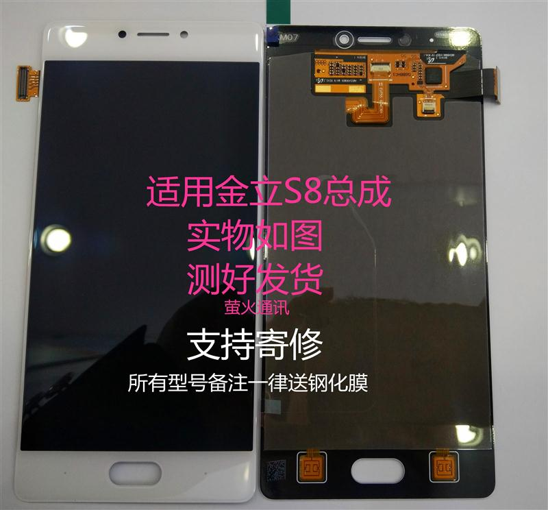 The screen display assembly with box M6GN9006S6S8GN8003GN8002M5S7m6splus Jin