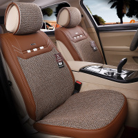2017, the new Nile four seasons general car cushion, Volkswagen BMW Benz all round linen cushion cover