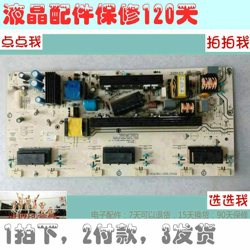 海信TLM37V68C37寸電源回路/高圧バックライト液晶テレビの主な数字KAY1307板