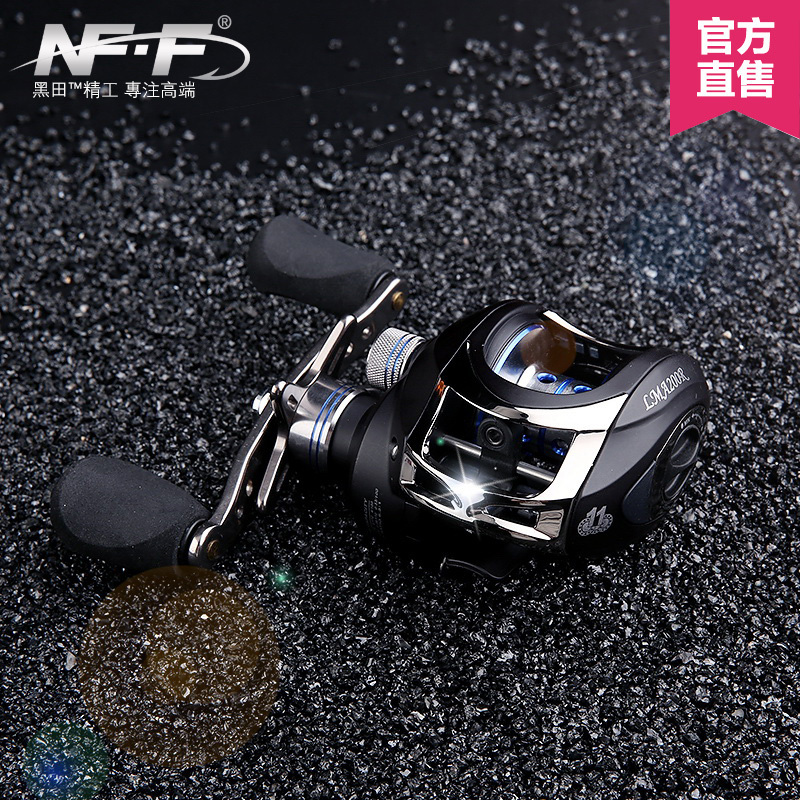 NFF road sub fishing reel wheel brake wheel 11 drops of magnetic line shaft anti explosion line shot right bait throwing wheel LP998