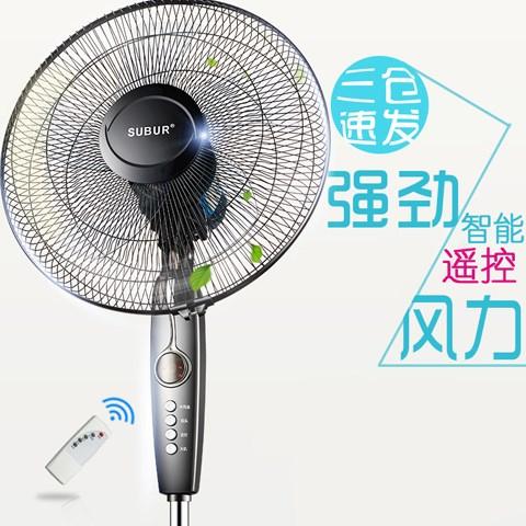 електрически вентилатор за настолни фен вертикална ням поклати глава и дистанционно овлажняване на лед - промишленост