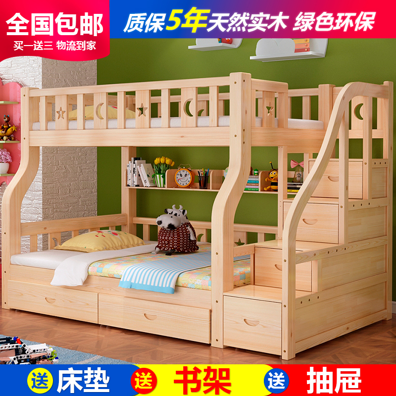 All solid wood bunk bed double bed bed bed bed and adult children mother on the bed of solid wood