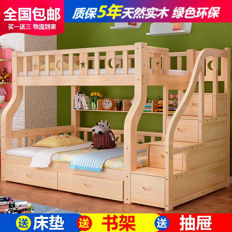 высота всего деревянные кровати двухъярусные кровати взрослых детей мать материнской кровати Кровать прилавок с кровати деревянный