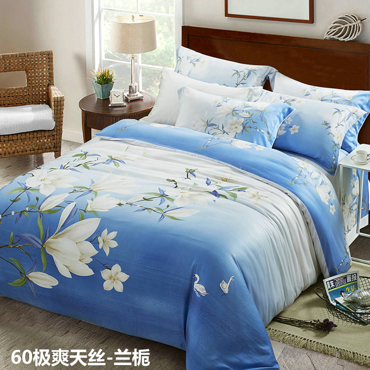 The new spring and summer 60 very cool silk Lyocell fiber four piece counter fitted sheet quality Zhi LAN